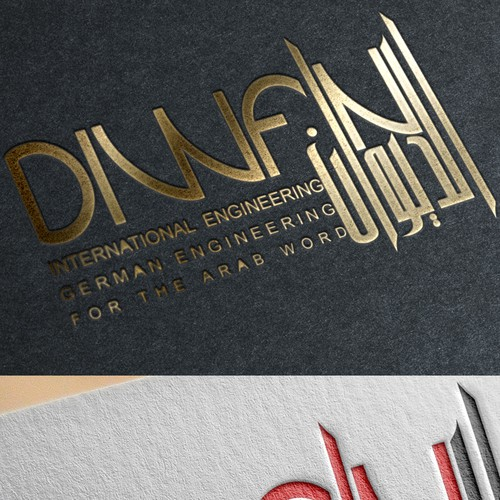 Dubai logo with the title 'عربي'