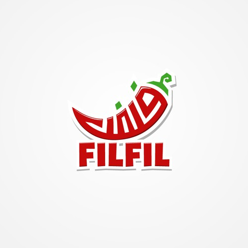 Arabian logo with the title 'fiffil'