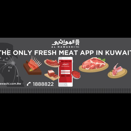 Delivery design with the title 'Al Mawashi banner'