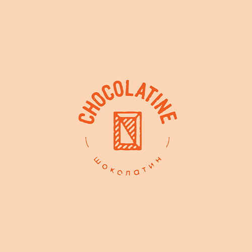 Morning design with the title 'Chocolatine'