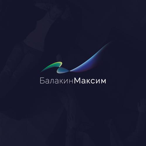 Inspiring design with the title 'Балакин Максим'