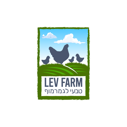 Chicken brand with the title 'Lev Farm Logo Entries'