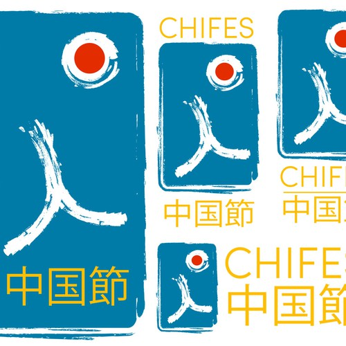 Chinese design with the title 'Logo Ad Art for Japanese and Chinese Festival'