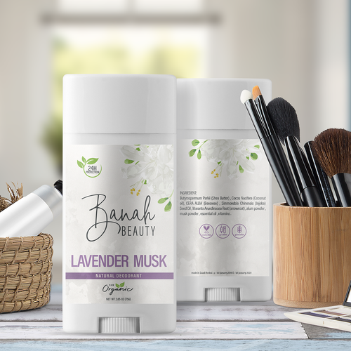 Label packaging with the title 'Banah Beauty'
