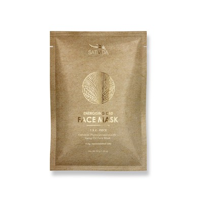 Face mask packaging design