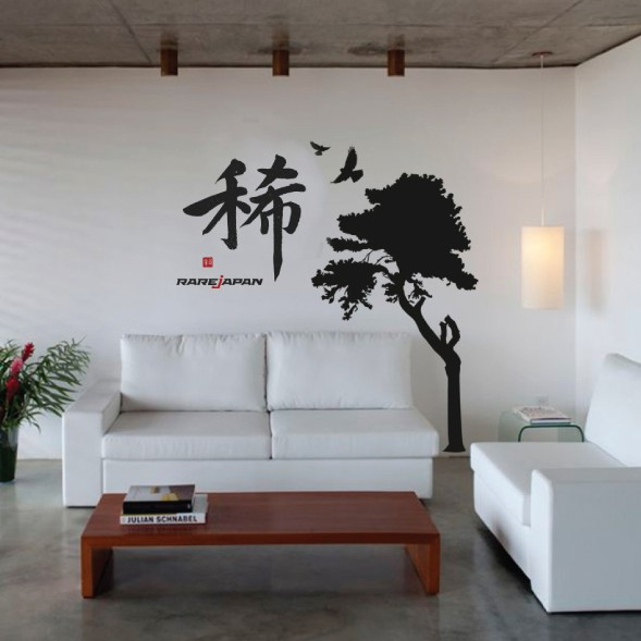 Kanji logo with the title 'traditional Kanji logo'