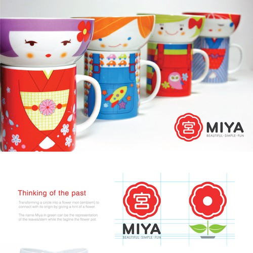 Asian design with the title 'Logo Design for Miya Company'