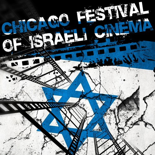 Israeli design with the title 'Chicago Festival Of Israeli Cinema'