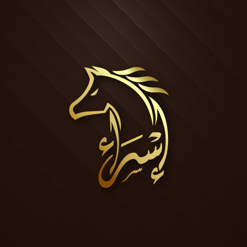 Arabic calligraphy design with the title 'ISRA Arabians'