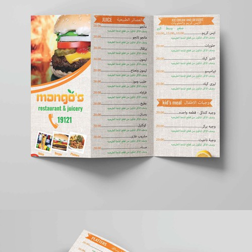 Print-ready design with the title 'Arabic menu for fast food restaurant & juicery'