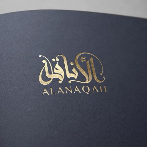 Saudi Arabian design with the title 'arabic logo concept for Designer fatima'