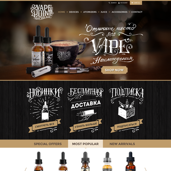 Hand-drawn website with the title 'Vape Point Shop & Bar WEB design'