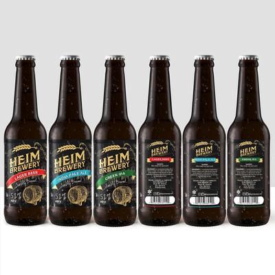 HEIM Brewery design
