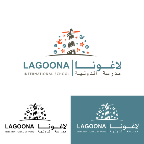 Qatar logo with the title 'Help Lagoona International School of Doha with a new logo'