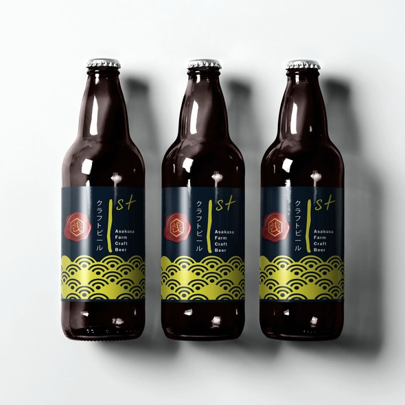 Craft beer label with the title 'Beer design for Asakusa Craft Beer Farm'