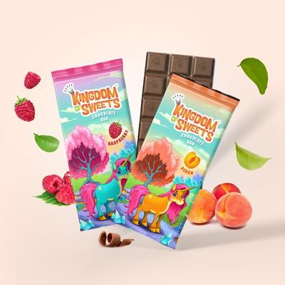 Milk Chocolate for Children