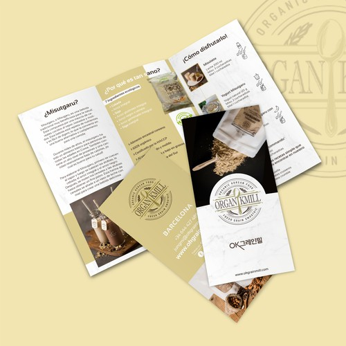 Grain design with the title 'OrganikMill leaflet'