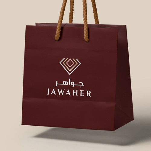 Arabic logo with the title 'Logo for Jewelry'