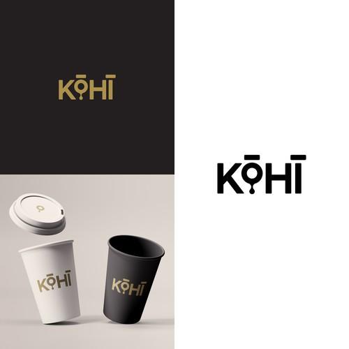 Coffee house logo with the title 'Kōhī'