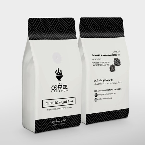 Concept packaging with the title 'The Coffee Kingdom'