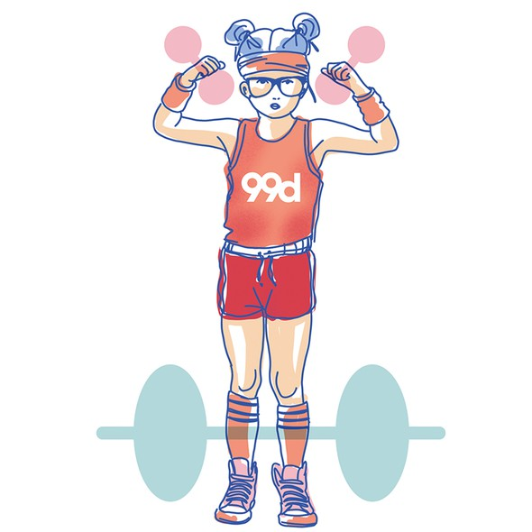 Gym illustration with the title 'Illustration for icons'