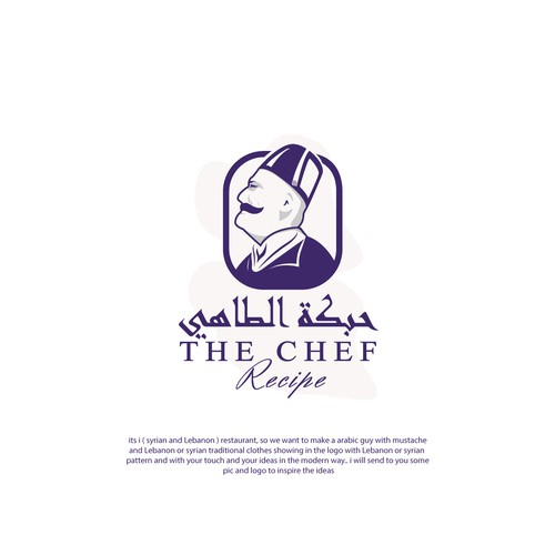 Restaurant design with the title 'thw chef recipe'