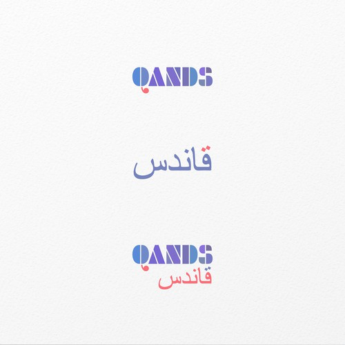 Kuwait design with the title 'Qands, a large distributor based in Kuwait'