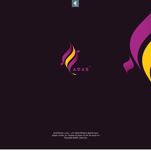 "Qatar logo with the title 'Arabic logo ""ADAB""'"
