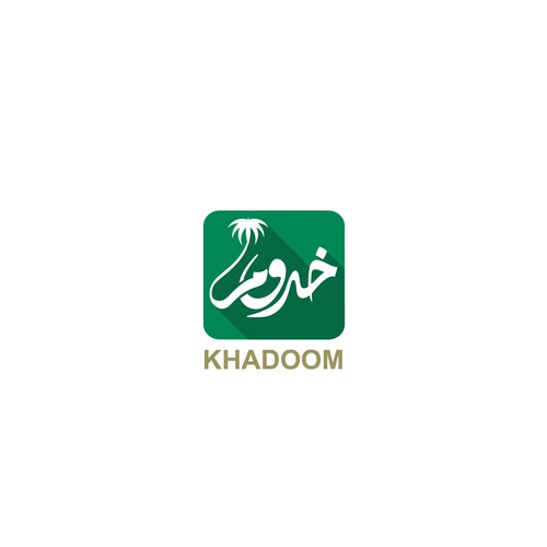 Saudi Arabia logo with the title 'APPLICATION '