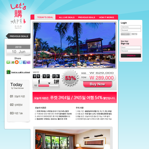 Deal design with the title 'Group Buying Site for Asian Market'