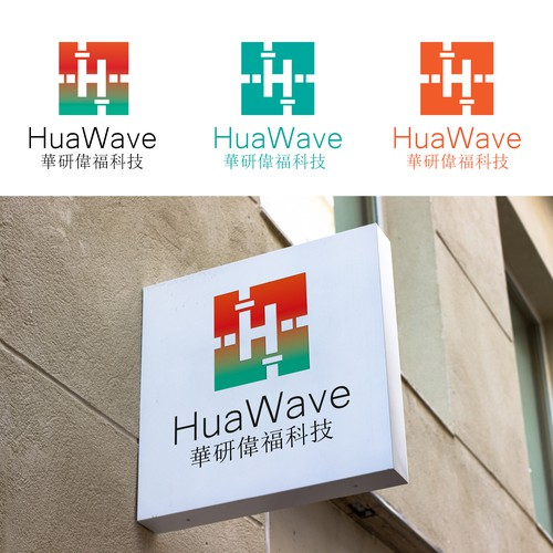 H brand with the title 'HuaWave'