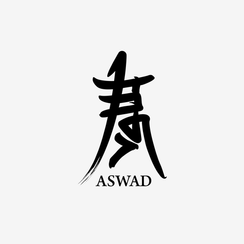Qatar logo with the title 'ASWAD - Always Simple as Black'