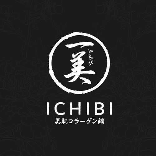 Calligraphy logo with the title 'Logo design for Ichibi'