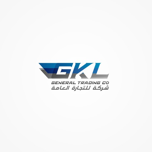 Arabic design with the title 'GKL General Trading Co'