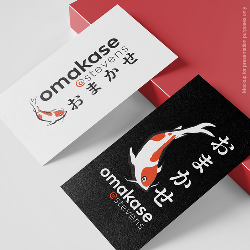 Koi fish logo with the title 'Omakase'