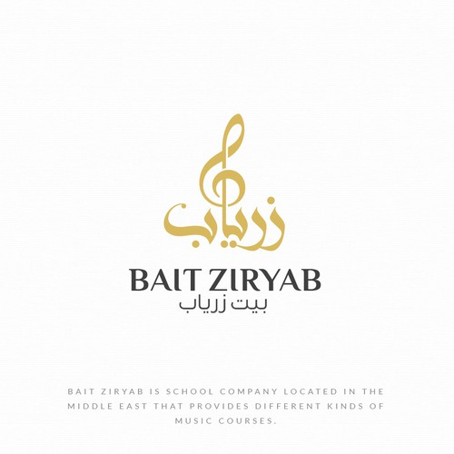Music note design with the title 'Arabic & English for Music School '
