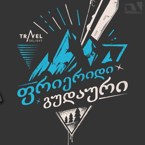 Skiing design with the title 'Cool Ski/Snowboard T-Shirt (Freeride Camp)'