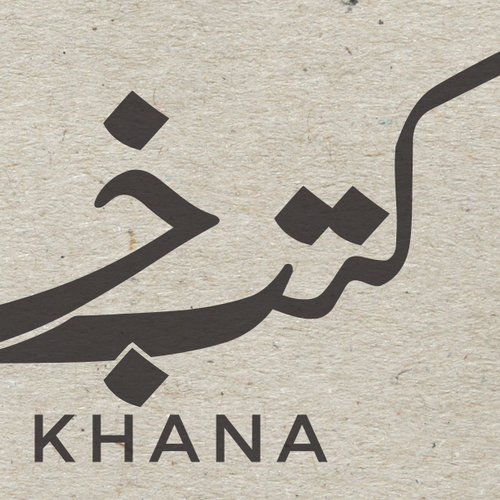 Persian logo with the title 'Kutub Khana'