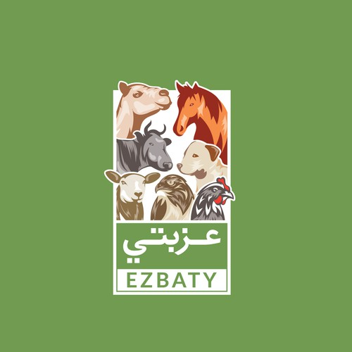 Arabic brand with the title 'Ezbaty'
