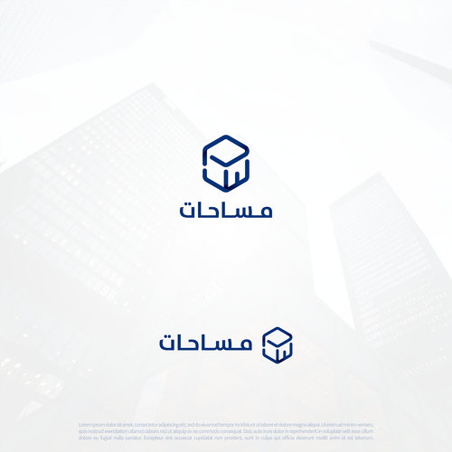 Cube logo with the title 'misahat arabic logo '