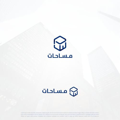 Arabic logo with the title 'misahat arabic logo '