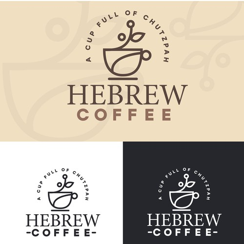 Coffee company logo with the title 'Hebrew.coffee'