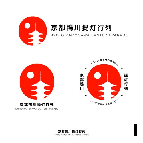 Temple logo with the title 'Logo Design for Kyoto Kamogawa Lantern Parade'