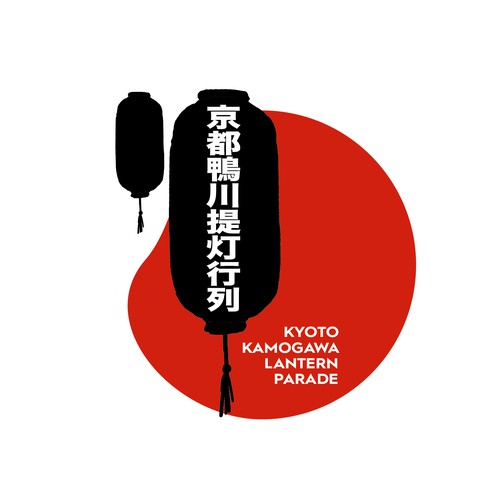 Japanese design with the title 'Japanese inspired logo'