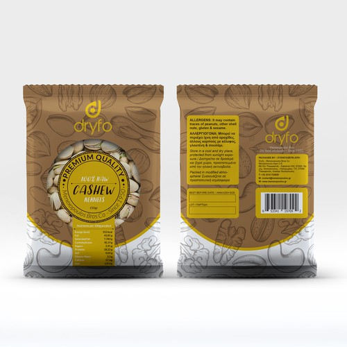 Pouch design with the title 'Packaging for nuts - Dryfo'