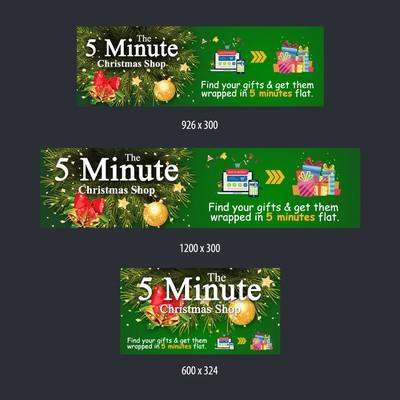 Christmas Shop E-Commerce Banner
