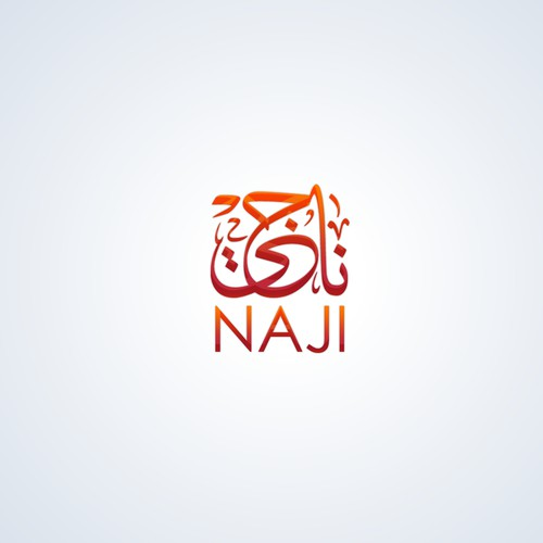 Saudi Arabia logo with the title 'Arabic logo nams'