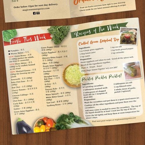 Recipe design with the title 'Seasonal Guide for Organic Vegetables'
