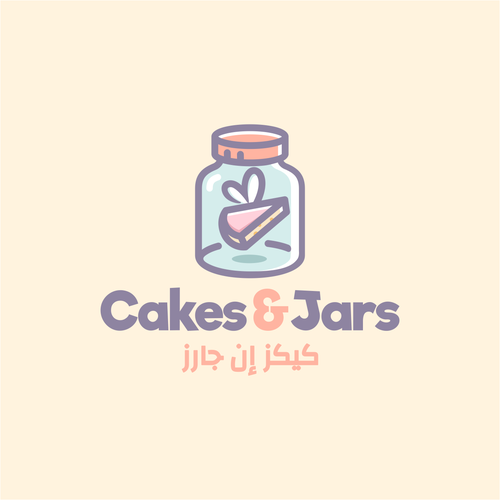Monarch butterfly logo with the title 'Cakes And Jars'