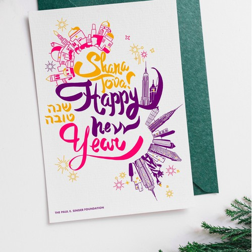 Postcard illustration with the title 'New year postcard '